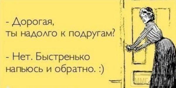 23653 - Пить или не пить? - пятничная алкогольная тема )))