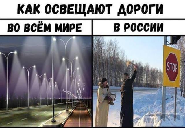 23659 - А в России чудеса!