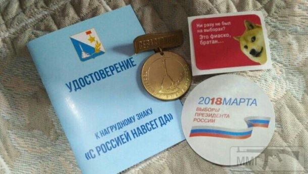 23666 - А в России чудеса!