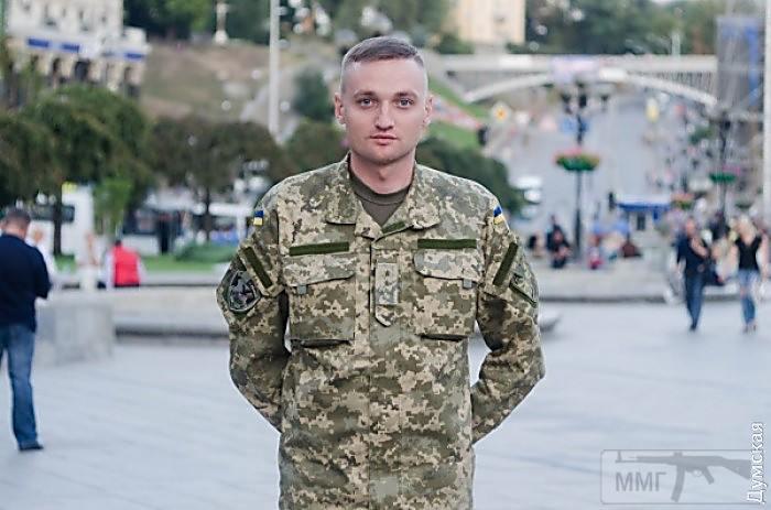 23668 - Воздушные Силы Вооруженных Сил Украины