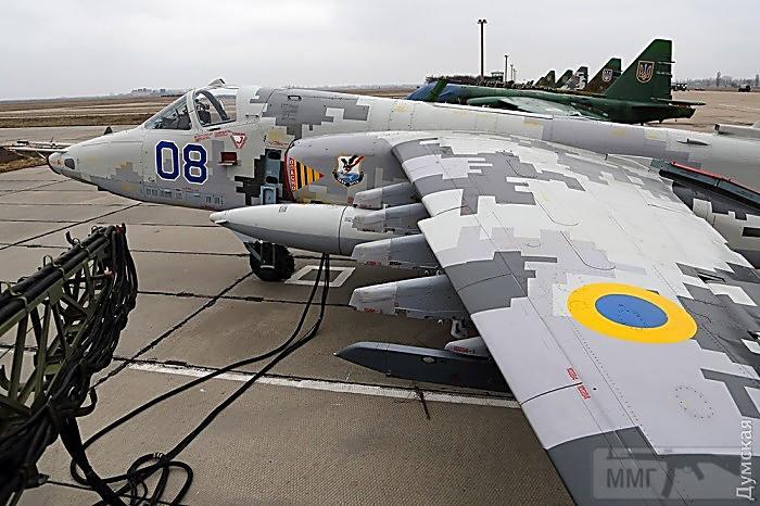 23669 - Воздушные Силы Вооруженных Сил Украины