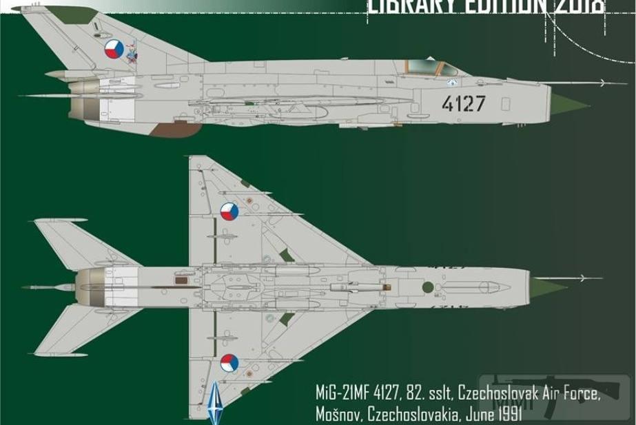 23674 - Последние МиГ-21