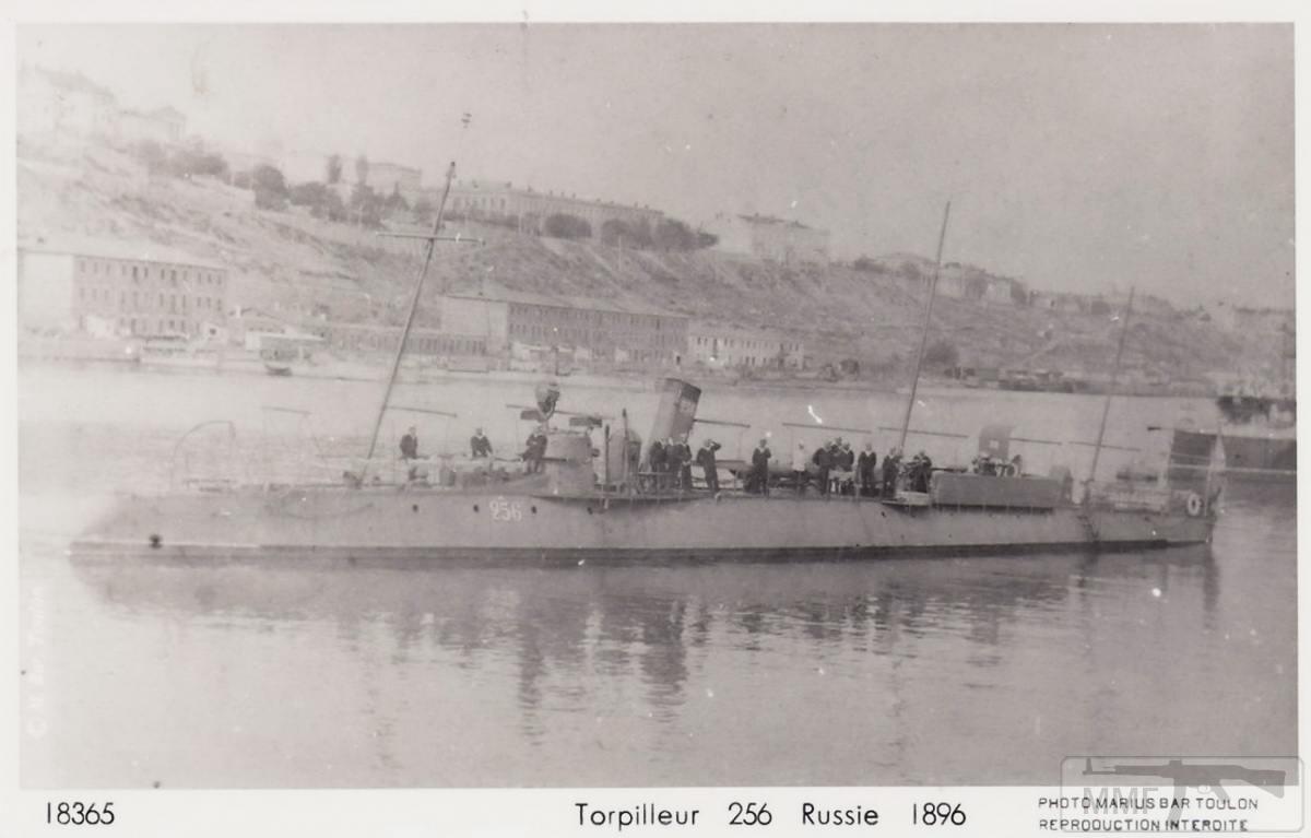 23676 - Паровой флот Российской Империи