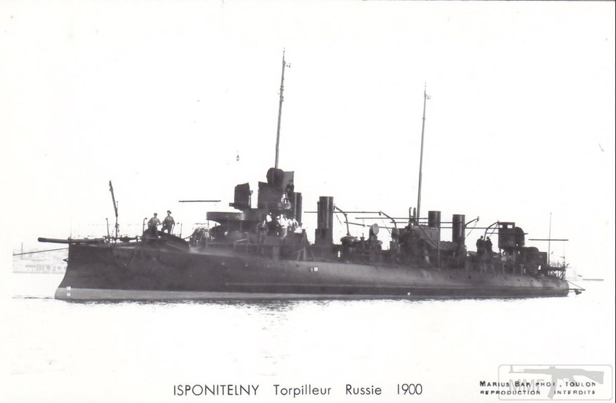 23680 - Паровой флот Российской Империи