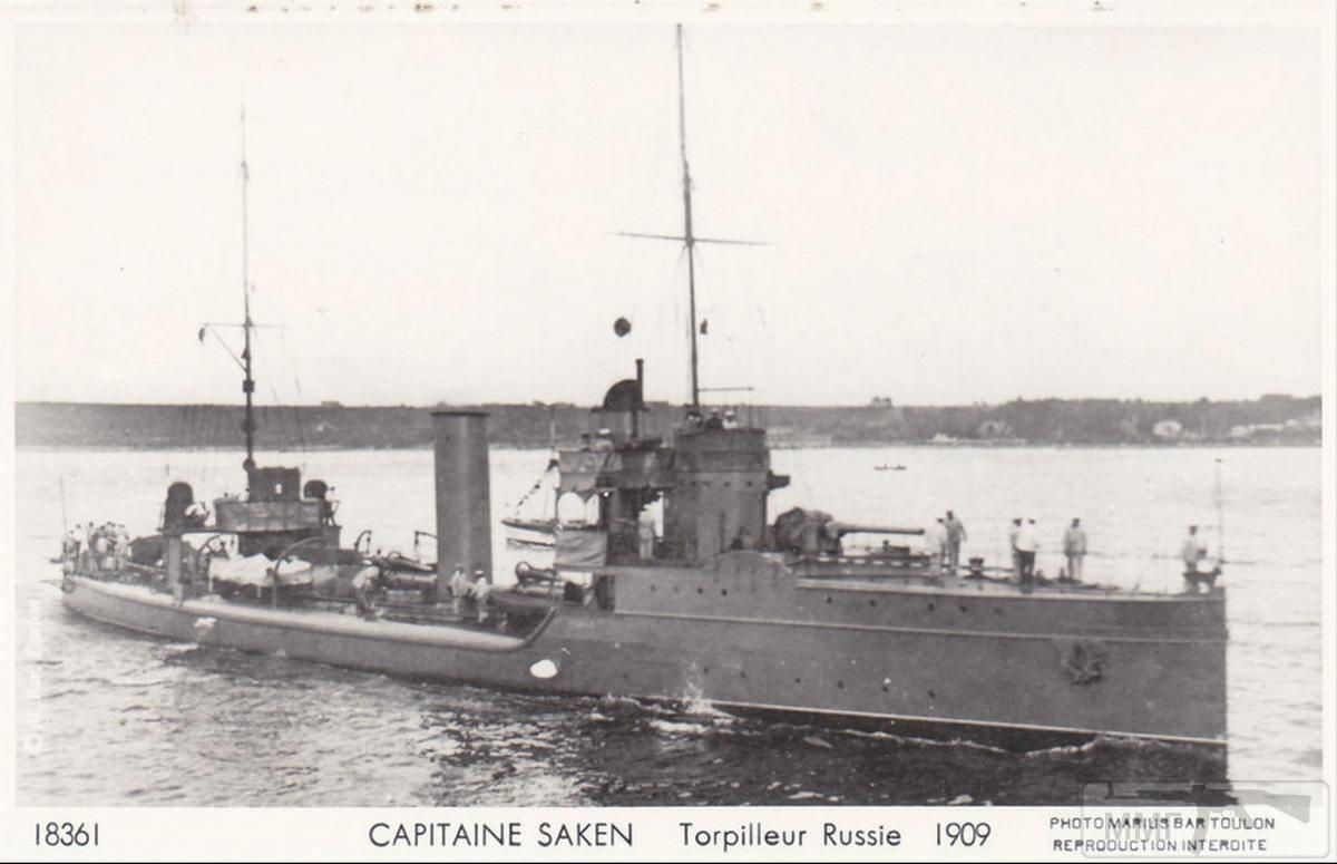 23681 - Паровой флот Российской Империи