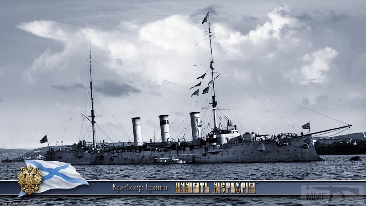 23682 - Паровой флот Российской Империи