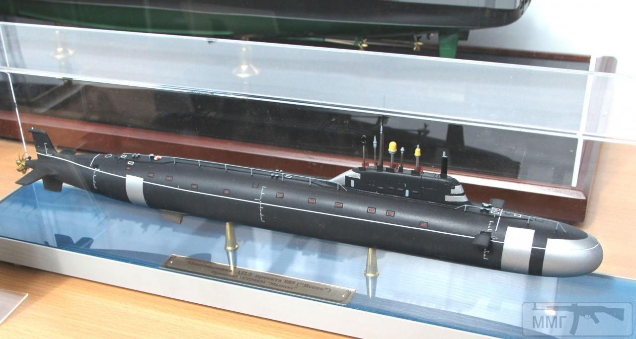 23684 - Атомные субмарины.