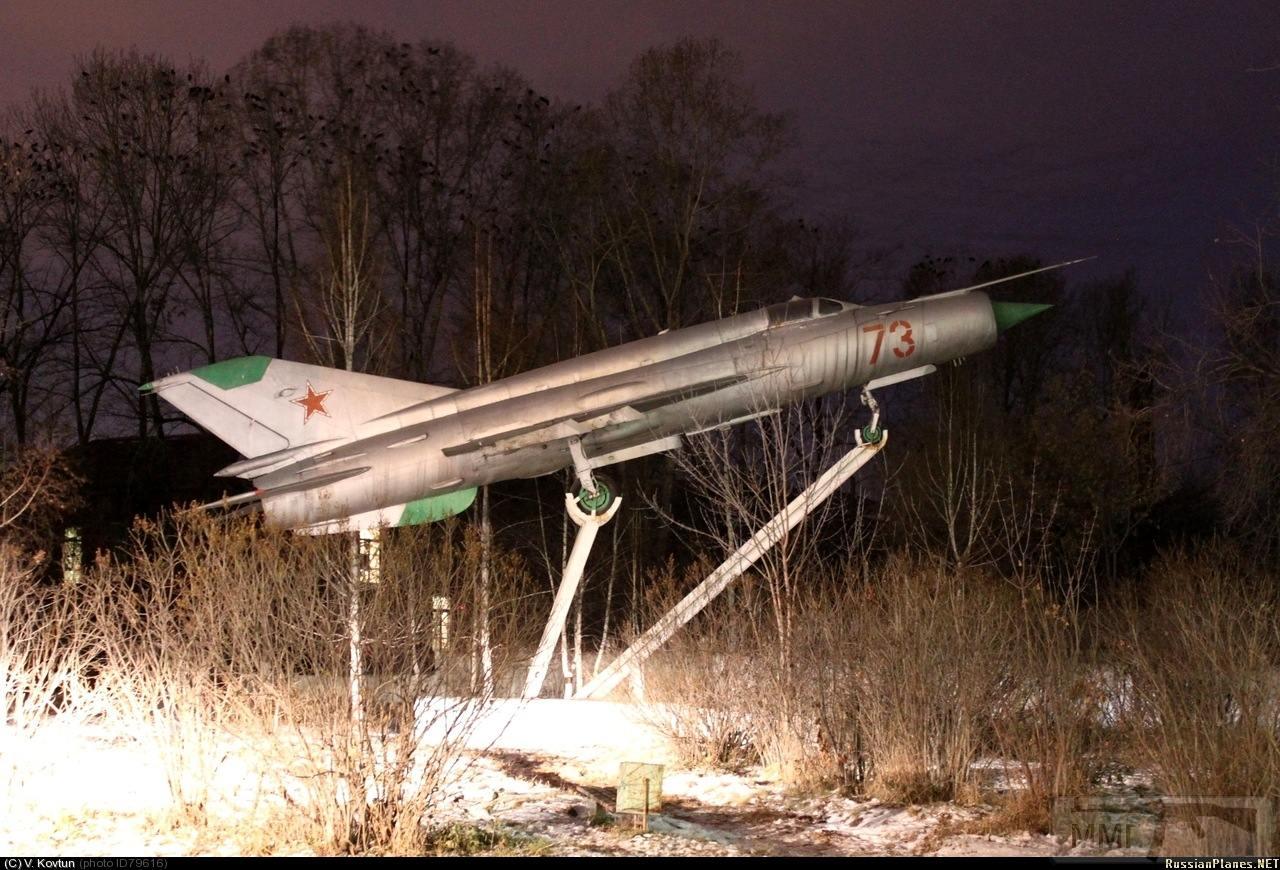 23688 - Последние МиГ-21