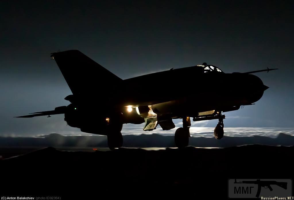 23711 - Последние МиГ-21