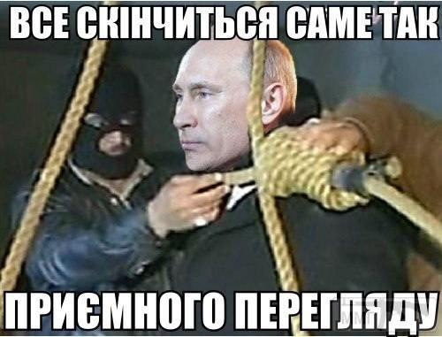 23721 - А в России чудеса!