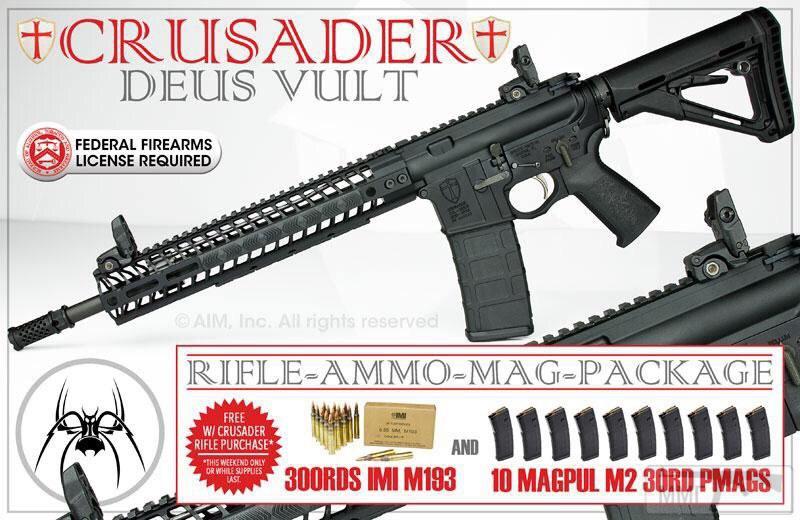 23724 - Семейство Armalite / Colt AR-15 / M16 M16A1 M16A2 M16A3 M16A4