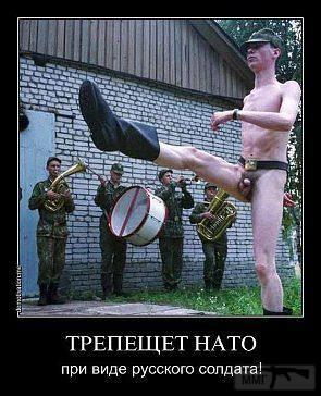 23730 - А в России чудеса!