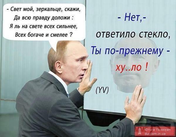 23732 - А в России чудеса!