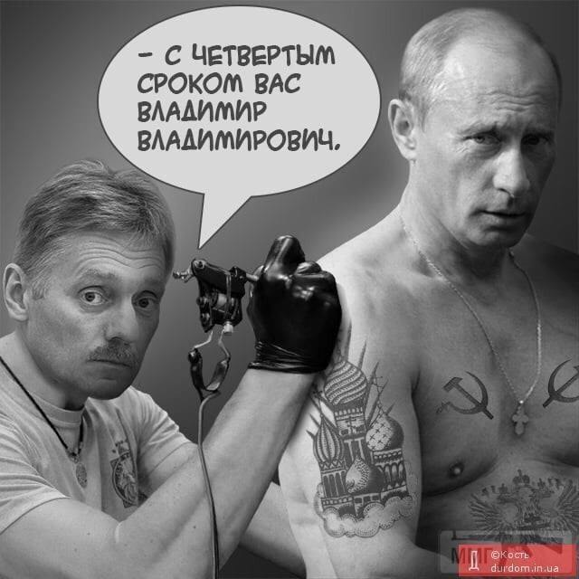 23754 - А в России чудеса!