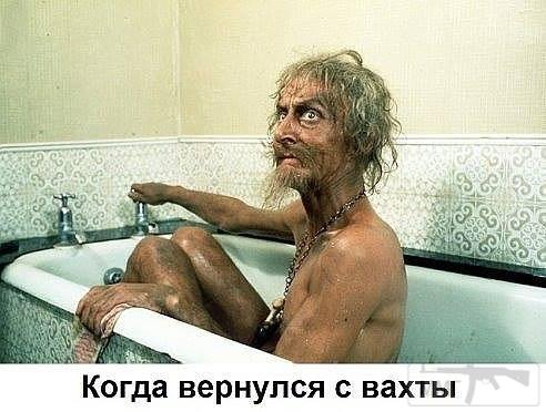 23765 - Пить или не пить? - пятничная алкогольная тема )))