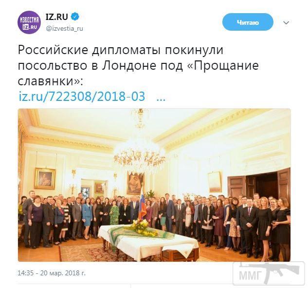 23771 - А в России чудеса!