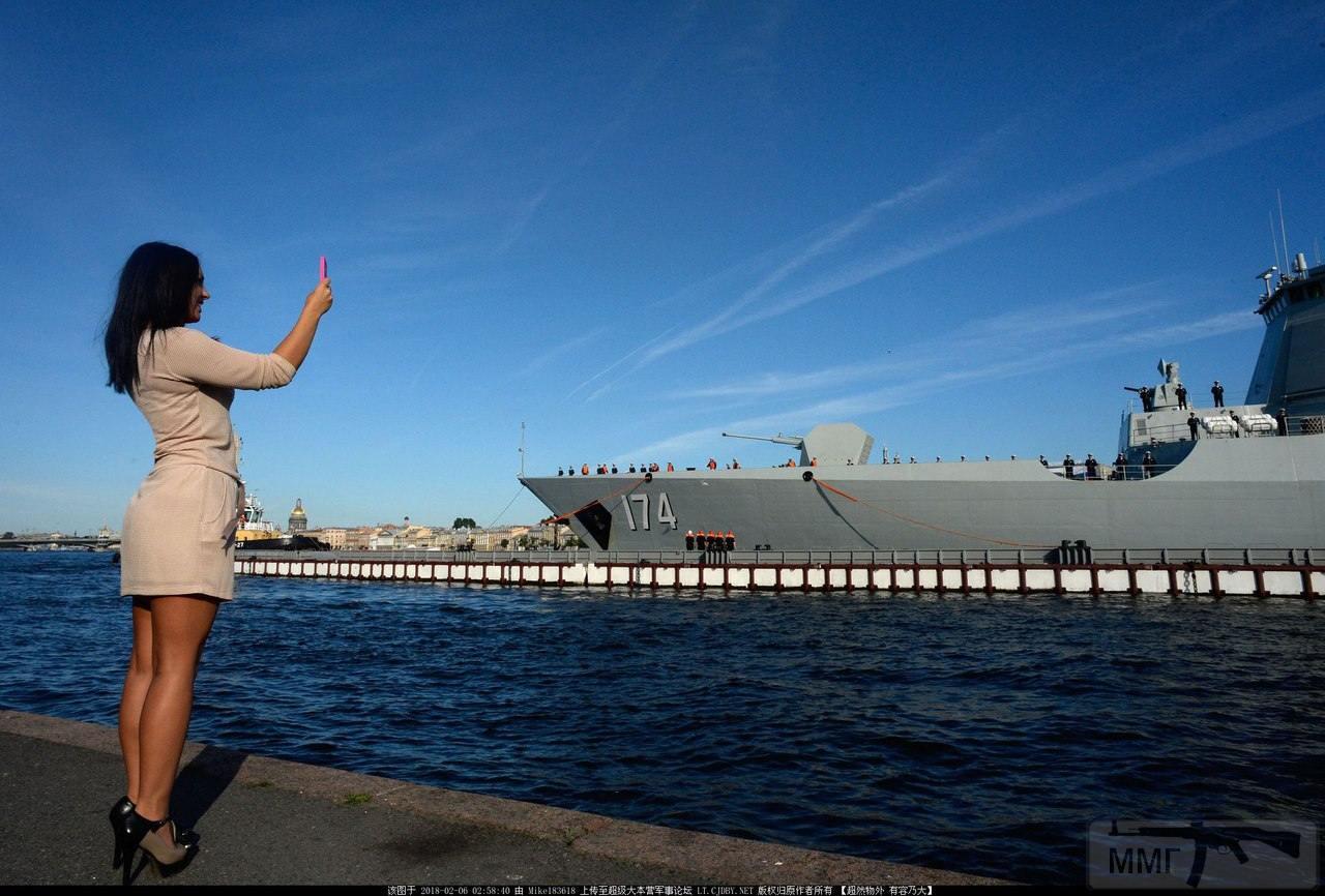 23785 - Современные китайские ВМС