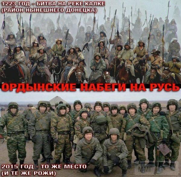 23786 - А в России чудеса!