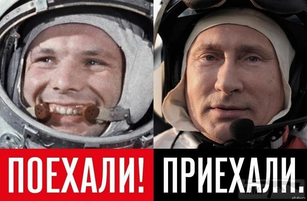 23789 - Новости современной космонавтики