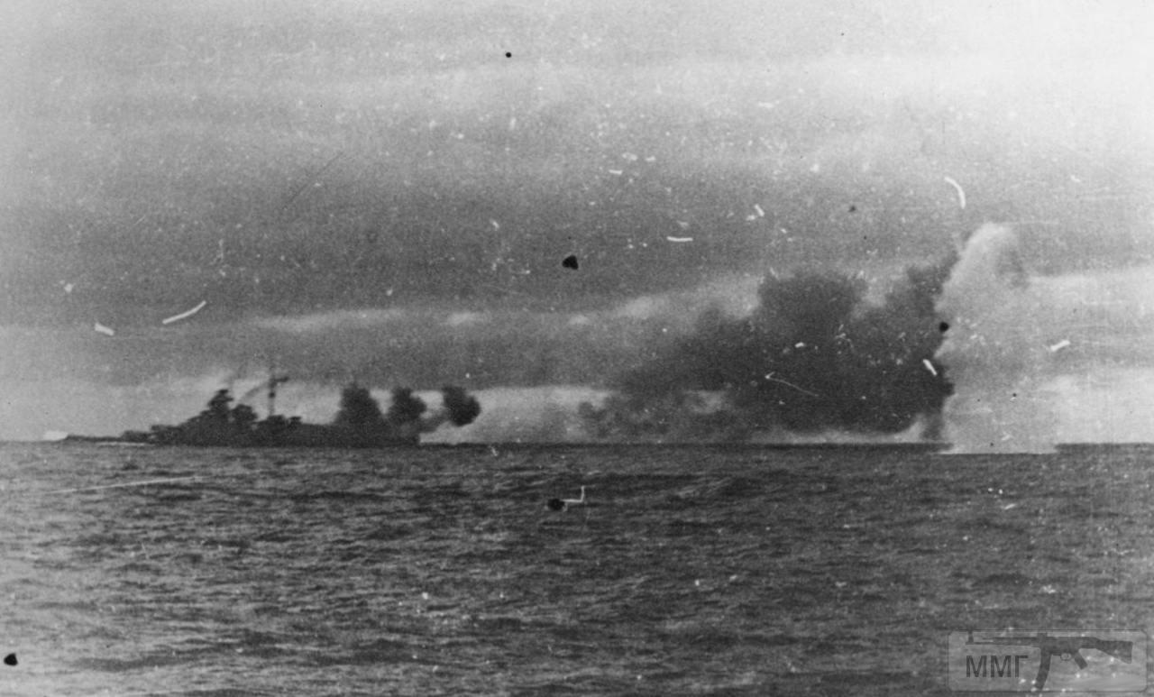 23791 - Германский флот 1914-1945