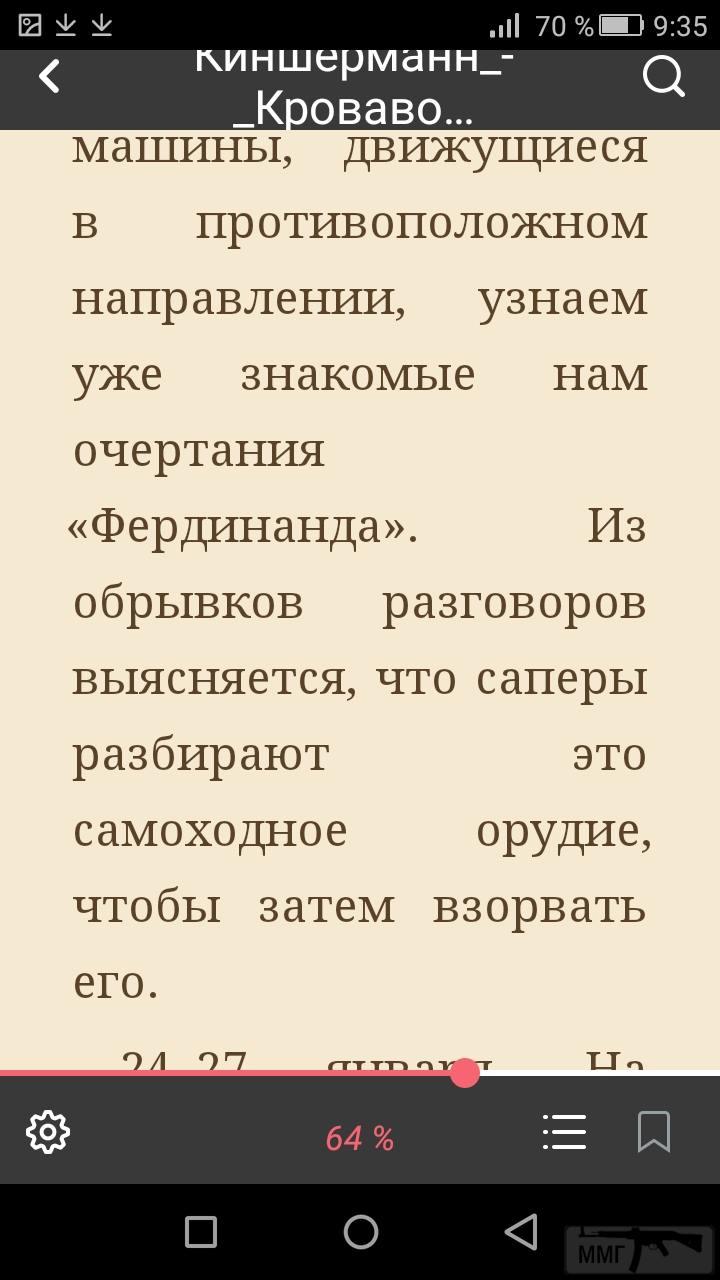 23853 - Копарські дні і будні.