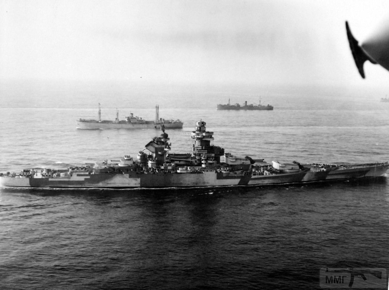 23889 - Французский флот