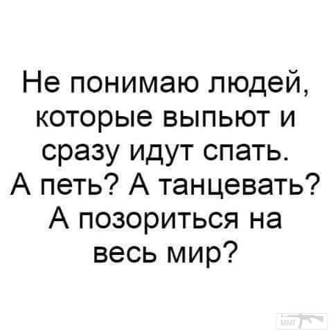 23896 - Пить или не пить? - пятничная алкогольная тема )))