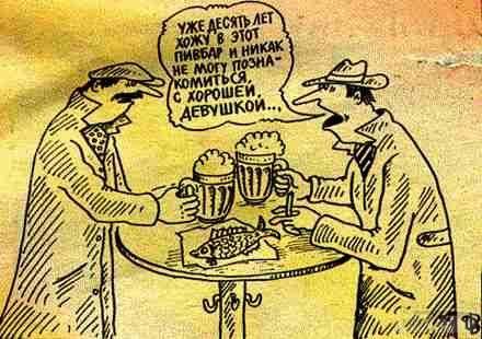 23897 - Пить или не пить? - пятничная алкогольная тема )))