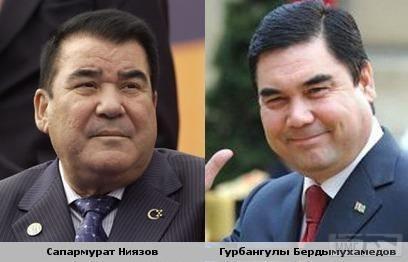 23923 - Туркменистан