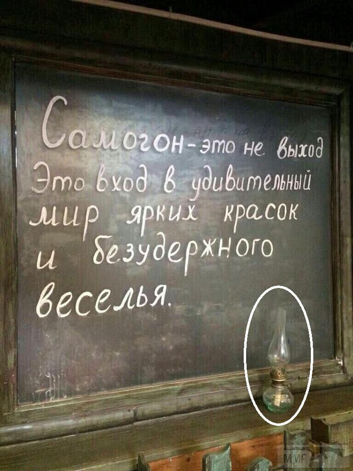 23926 - Пить или не пить? - пятничная алкогольная тема )))