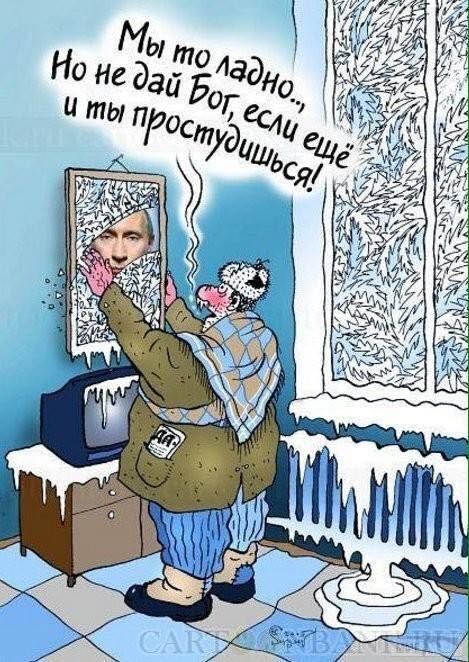 23935 - А в России чудеса!