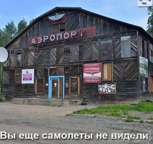 23936 - А в России чудеса!