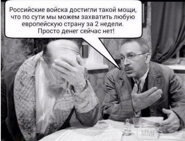 23945 - А в России чудеса!