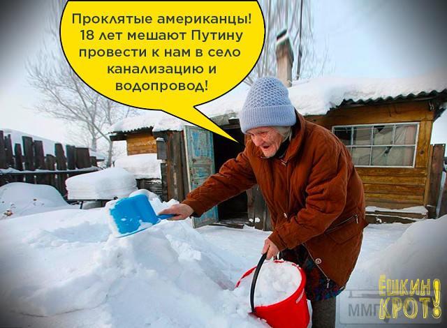 23946 - А в России чудеса!