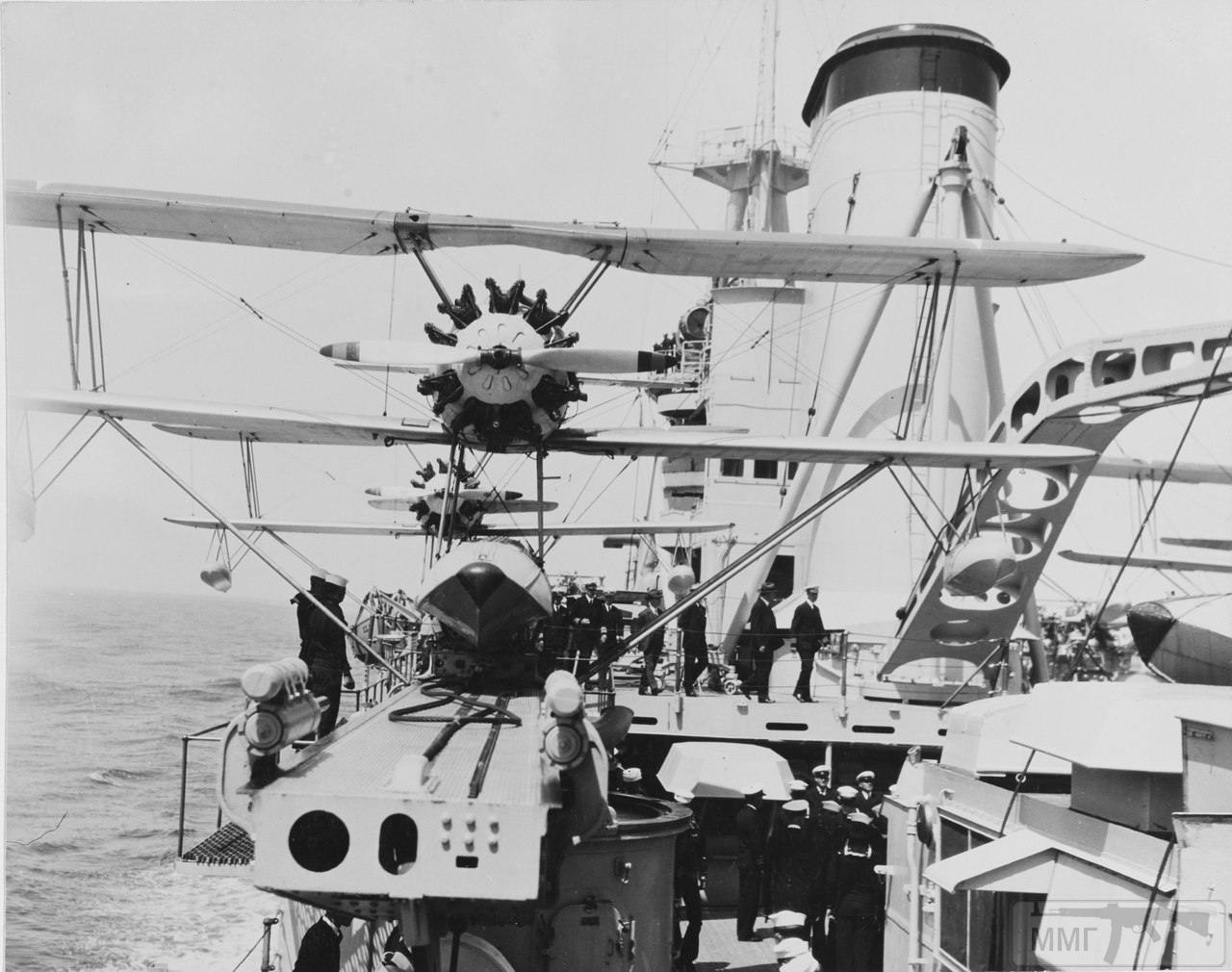 23950 - USS Salt Lake City (CA-25)