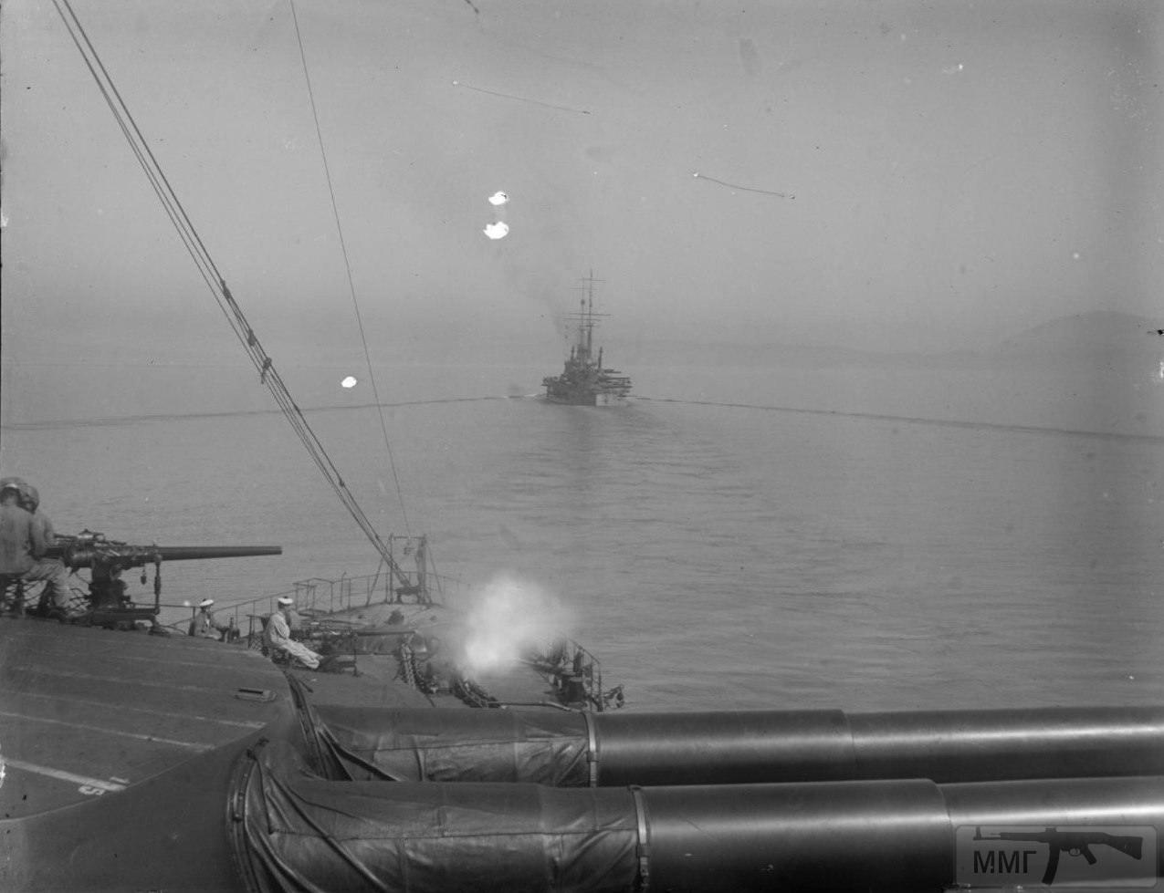 23951 - Французский флот