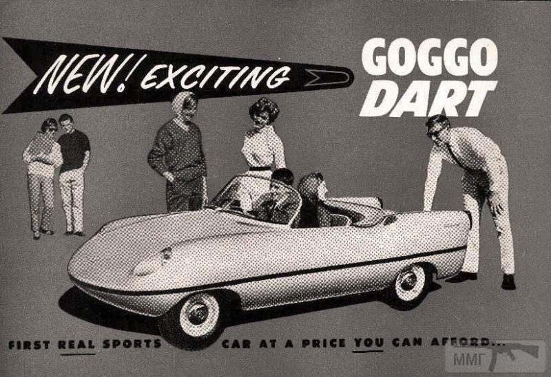 23956 - История автомобилестроения