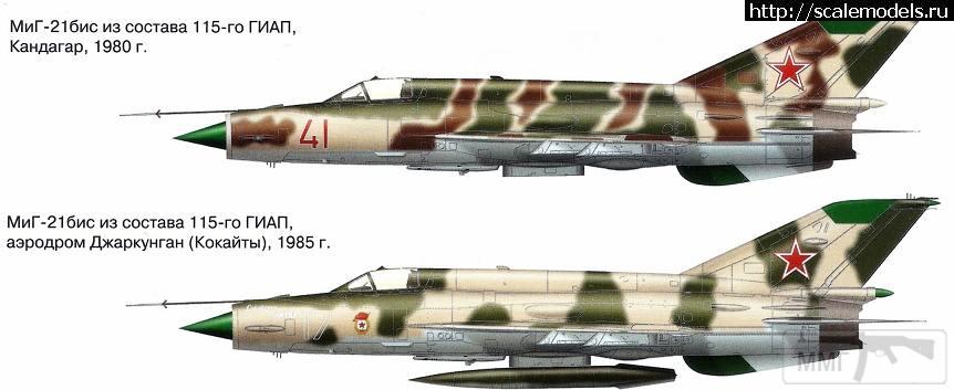 23968 - Последние МиГ-21