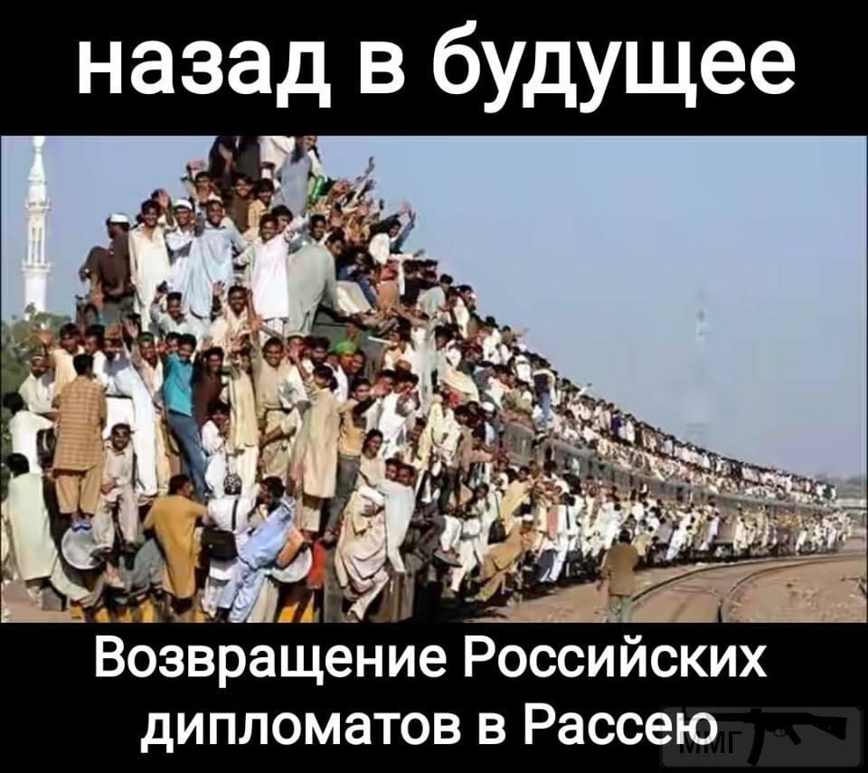 23984 - А в России чудеса!