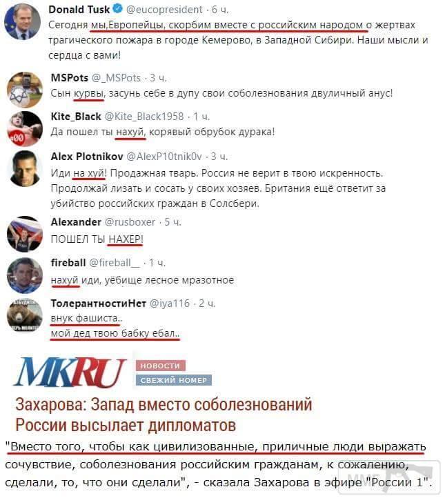 23986 - А в России чудеса!