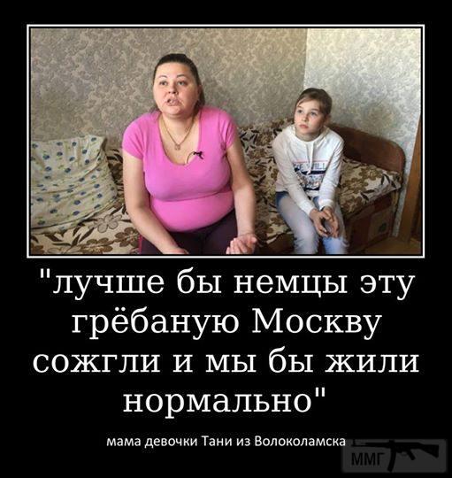 23992 - А в России чудеса!