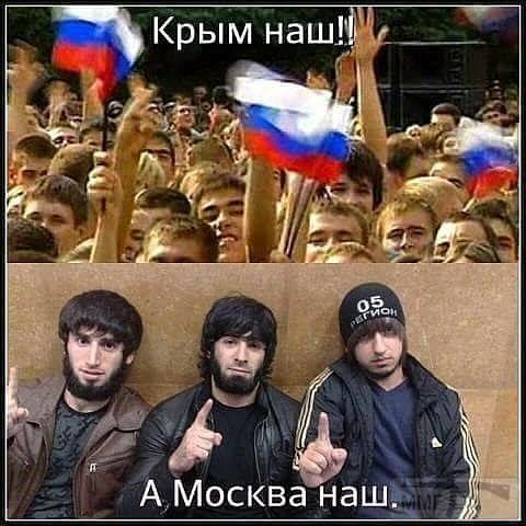 23993 - А в России чудеса!