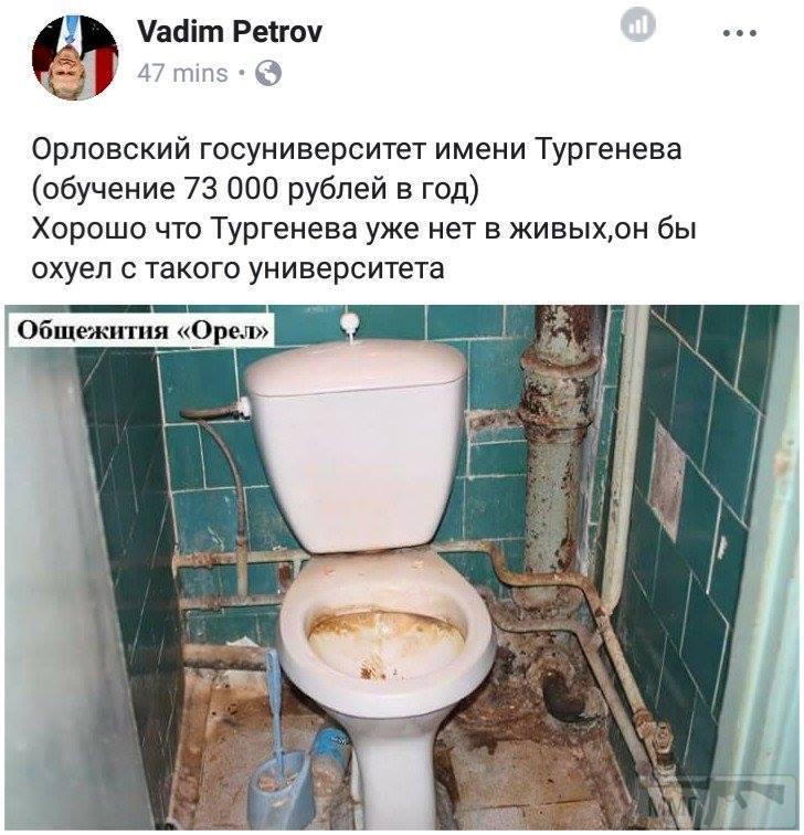 24001 - А в России чудеса!