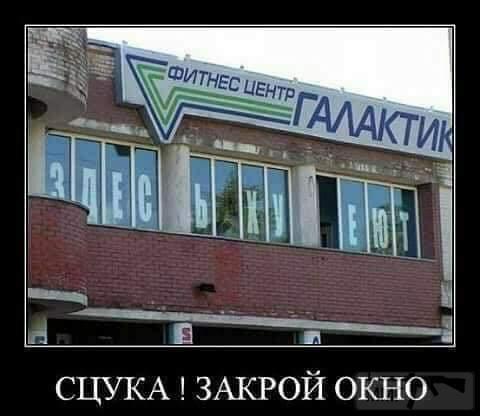 24022 - А в России чудеса!