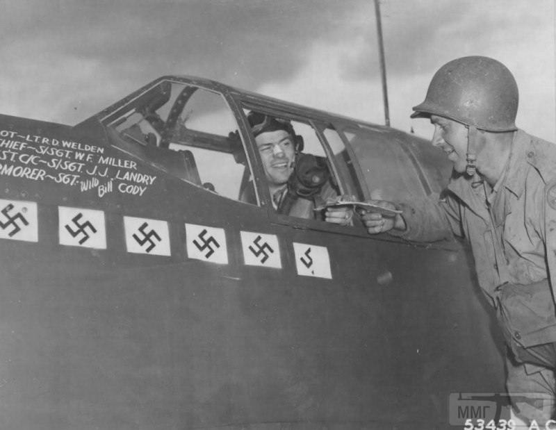 24030 - Стратегические бомбардировки Германии и Японии