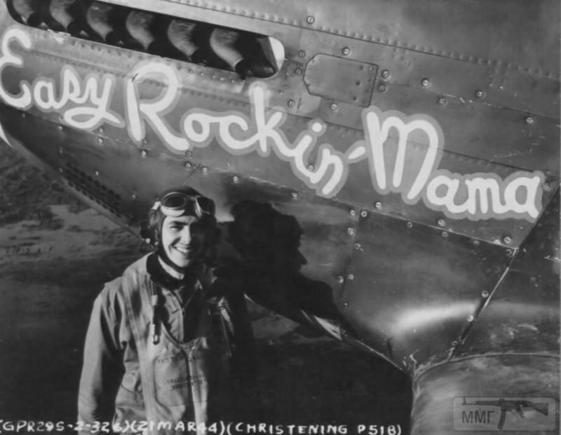24032 - Стратегические бомбардировки Германии и Японии