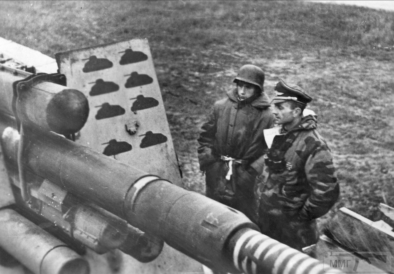 24035 - Военное фото 1941-1945 г.г. Восточный фронт.