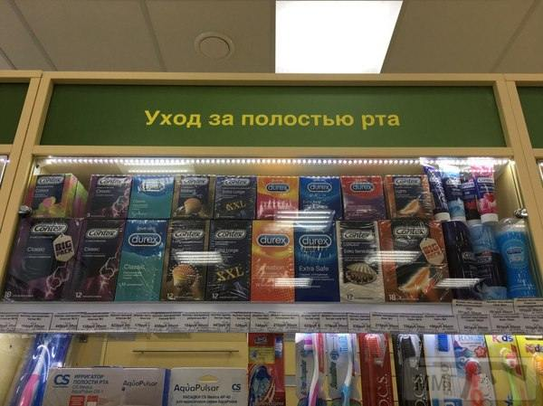 24045 - А в России чудеса!