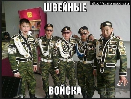 24046 - А в России чудеса!