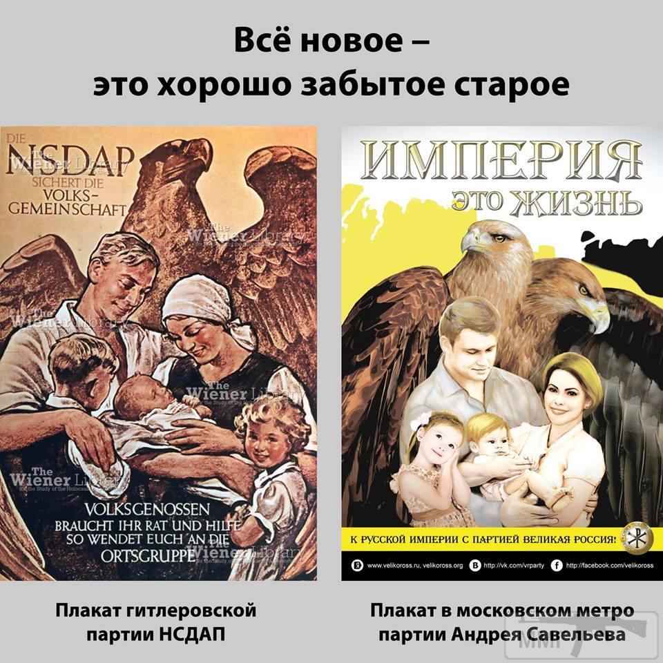 24055 - А в России чудеса!